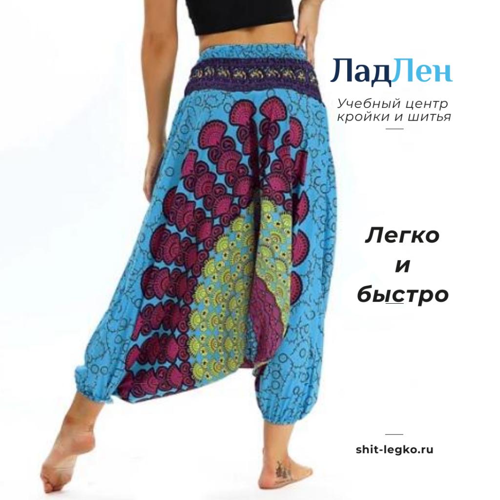 Выкройка штанов для йоги и танцев
