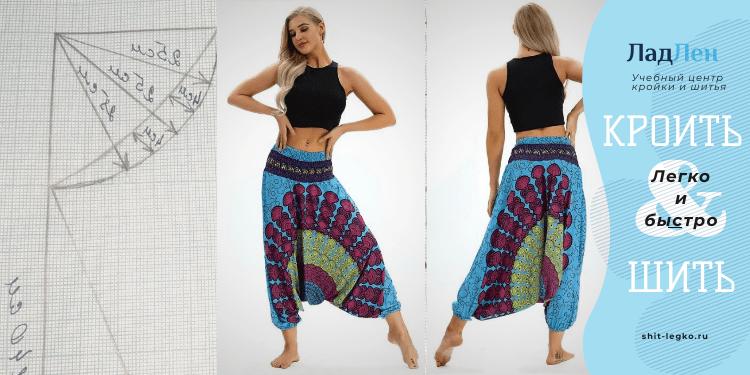Выкройка-штаны-для-йоги-и-танцев