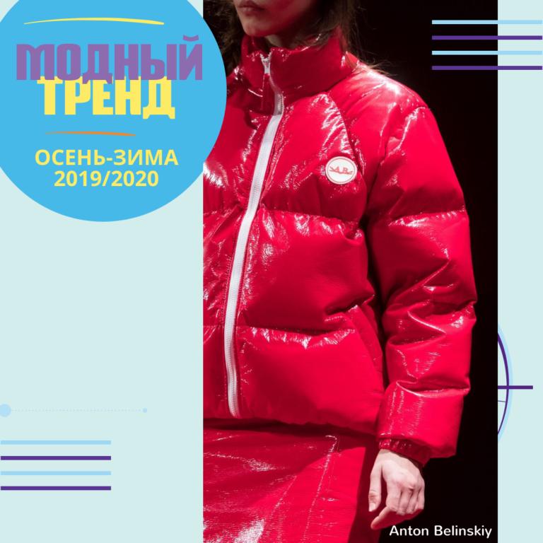 Пуховик - модный тренд грядущей зимы 2020