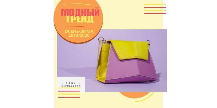 Архитектура в сумке – модное сочетание