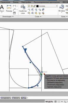 Создание выкроек в AutoCAD